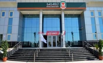 فروع البنك الأهلي المصري بمحافظة القليوبية ورقم خدمة العملاء ومواعيد العمل