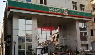 فروع البنك الأهلي المصري وأرقام الهاتف في محافظة أسيوط 2021
