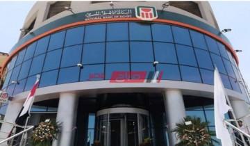 احصل على 450 جنيه شهرياً فائدة من البنك الأهلي المصري بفضل تلك الشهادة الإدخارية