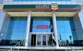 تعرف علي عناوين فروع البنك الأهلي المصري ورقم الهاتف في محافظة دمياط 2021