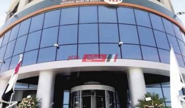 رقم خدمة عملاء البنك الأهلي المصري وعناوين الفروع بمحافظة شمال سيناء 2021