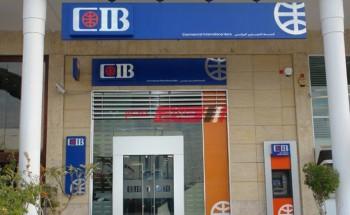 بالرقم القومي احصل على حساب توفير في البنك التجاري الدولي CIB