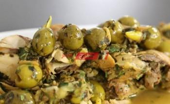 طريقة عمل الدجاج بالحمص والزيتون الأخضر في الفرن علي الطريقة المغربية الأصلية
