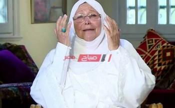أسرة الدكتورة عبلة الكحلاوي تودعها بالدعاء وتعلن عن موعد الجنازة
