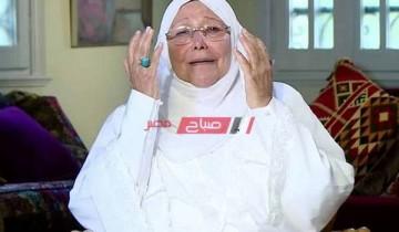 دار الإفتاء المصرية تنعي وفاة الدكتورة عبلة الكحلاوي