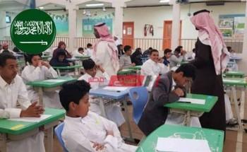 السعودية تعلن استمرار التعليم عن بعد بالفصل الدراسي الثاني حتى منتصف شهر شعبان 1442