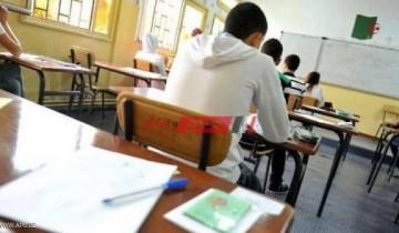 تعرف على موعد امتحانات الشهادة الثانوية العامة 2021 وزارة التربية والتعليم