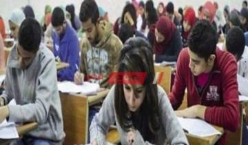 تدوين استمارة امتحانات الصف الثالث الثانوي ٢٠٢١ موقع وزارة التربية والتعليم
