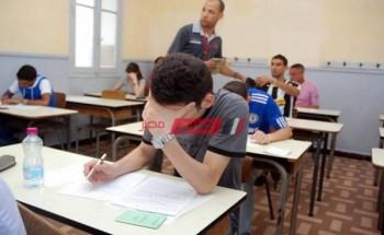 موعد تسليم الأوراق المطلوبة لاستمارة الثانوية العامة 2020-2021