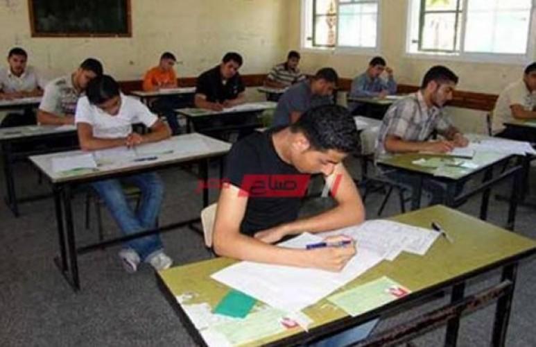 كيفية الحصول على أكواد امتحانات الصف الاول الثانوي 2021