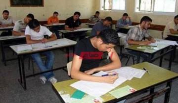 تعرف على وسائل التعليم اون لاين لطلاب المرحلة الثانوية 2021 من المنزل