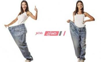 أفضل وأسرع الطرق لإنقاص الوزن بطريقة صحية