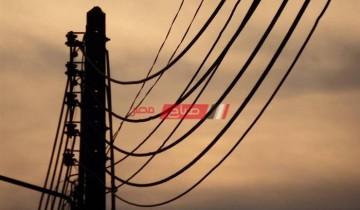 انقطاع الكهرباء عن 7 مناطق غدا بسبب أعمال صيانة في الإسكندرية