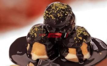 طريقة عمل بروفيترول الشوكولاتة محشي بالشوكولاتة بأقل المكونات وأسهل الطرق
