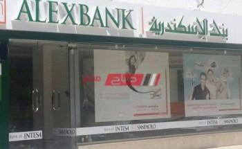 اعرف عناوين فروع بنك الإسكندرية Alexbank ورقم خدمة العملاء في محافظة دمياط 2021