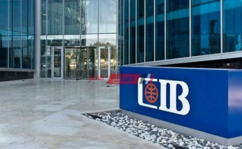 تفاصيل وخطوات الاشتراك في محفظة البنك التجاري الدولي CIB علي الموبايل