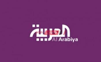 تابع الآن تردد قناة العربية الإخبارية الجديد 2021 على نايل سات