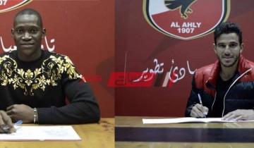 رسميًا – تجديد عقد حمدي فتحي وديانج في الأهلي