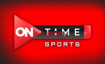 تردد قناة أون تايم سبورت الجديد 2021 on time sport بالنايل سات