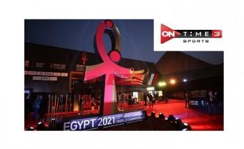 الجديد| تردد قناة أون تايم سبورت 3 بجودة الـHD متابعة بطولة كأس العالم لكرة اليد