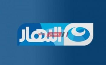 قائمة مسلسلات رمضان 2021 على شبكة قنوات النهار Al Nehar بالتردد الجديد بعد التحديث