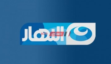 تردد قناة النهار دراما الجديد على نايل سات لمتابعة مسلسلات رمضان 2021