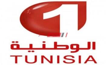 تردد قناة الوطنية التونسية 1 على النايل سات الجديد 2021 مباراة المقاولون العرب والنجم الساحلي