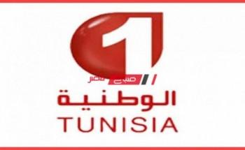 اعرف تردد قناة تونس الأرضية الجديد 2021 على النايل سات Tunisia Channel