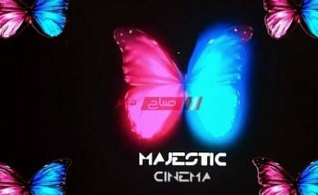 تردد قناة ماجستيك الجديد 2021 لمتابعة الأفلام الأجنبية عبر النايل سات