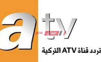 تردد قناة ATV الجديد 2021 على نايل سات متابعة مسلسل قيامة عثمان