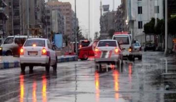 توقعات الأرصاد الجوية عن الطقس اليوم وأماكن تساقط الأمطار