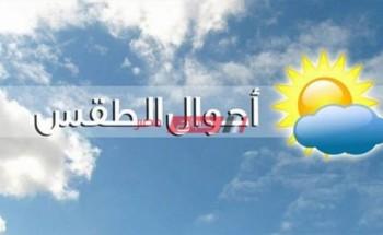 هيئة الأرصاد الجوية تتوقع الطقس خلال الأيام المقبلة حتى الخميس المقبل