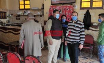 تحرير 20 محضر لعدم ارتداء الكمامة وتطبيق الإجراءات الإحترازية في دمياط