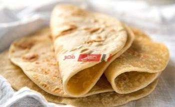 طريقة عمل خبز الشوفان السريع الصحى على طريقة الشيف فاطمة ابو حاتى