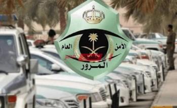 خطوات تجديد رخصة وافد في المملكة العربية السعودية 1442 – 2021