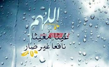 دعاء نزول المطر وادعيه الرسول المأثورة وقت نزول الغيث