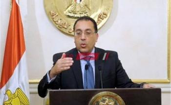 مجلس الوزراء يعلن تفاصيل امتحانات الترم الأول 2021 وترتيبات استكمال الفصل الدراسي الثاني غدا
