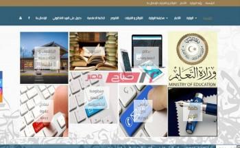 برقم الجلوس نتيجة الشهادة الاعدادية الليبية 2020 بالرابط الرسمي والخطوات
