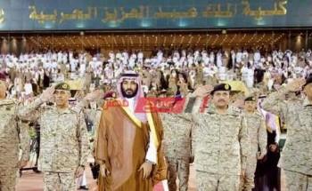 رابط التقديم في كلية الملك عبد العزيز الحربية في السعودية 1442 بالخطوات