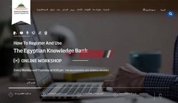 رابط بنك المعرفة المصري للمذاكرة أون لاين استعدادا لامتحانات الترم الأول 2021