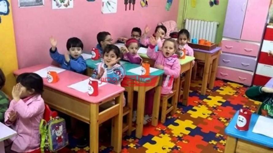 رابط استعلام نتيجة تنسيق المرحلة الثانية لرياض الأطفال محافظة القاهرة