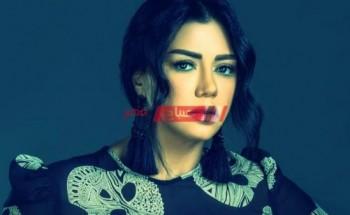 رانيا يوسف تخطف قلوب متابعيها بإطلالة كاجوال