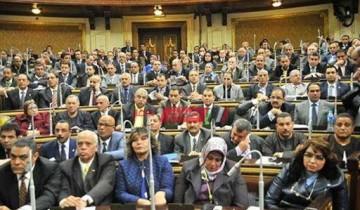 رفع الحصانة عن 409 نائباً بانتهاء الفصل التشريعي الأول