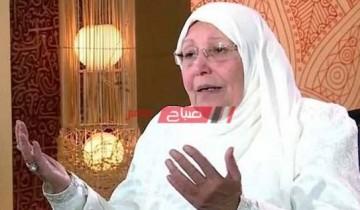 وزيرة الصحة توضح سبب وفاة الدكتورة عبلة الكحلاوي الداعية الإسلامية