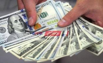 سعر الدولار اليوم الثلاثاء 30-3-2021 في جميع البنوك
