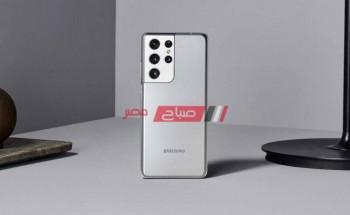 سعر سامسونج S21 Ultra في مصر والدول العربية ومواصفات الهاتف