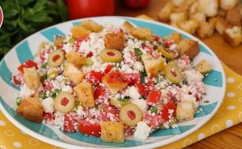 طريقة عمل سلطة الجبن الأبيض التركى بالخضروات والزيتون