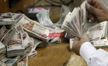احصل على شهادة أم المصريين بعائد 13% تبدأ من 500 إلى 2500 جنيه