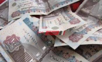 أحصل علي شهادة أمان المصريين من البنك الأهلي المصري بأعلى عائد – الشروط والضوابط