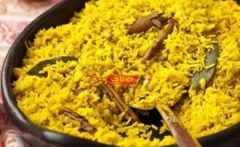 طريقة عمل الأرز البسمتى بمكعبات التفاح الأخضر والزعفران بطعم مميز على طريقة الشيف سارة عبد السلام
